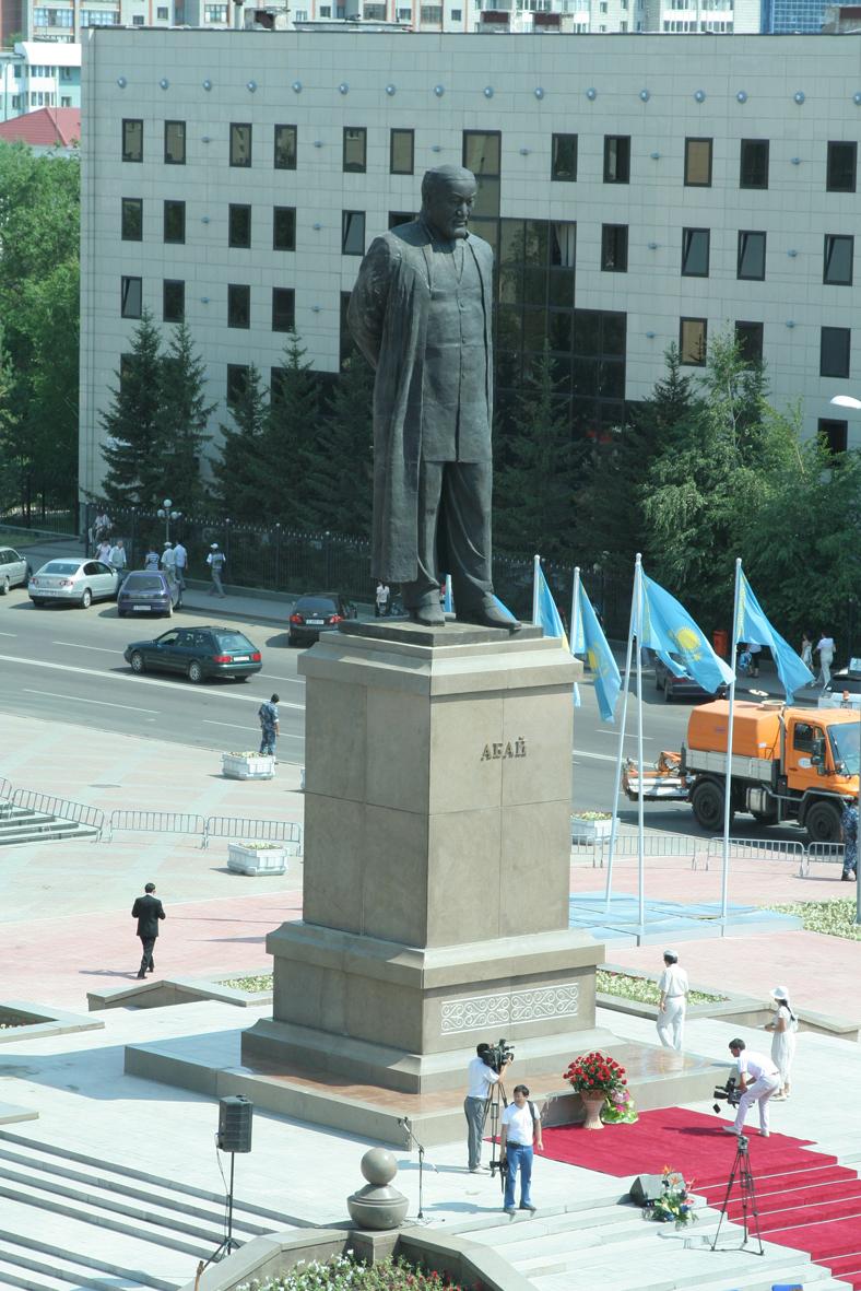 Памятники саранск на могилу купить памятник на кладбище Тобольск